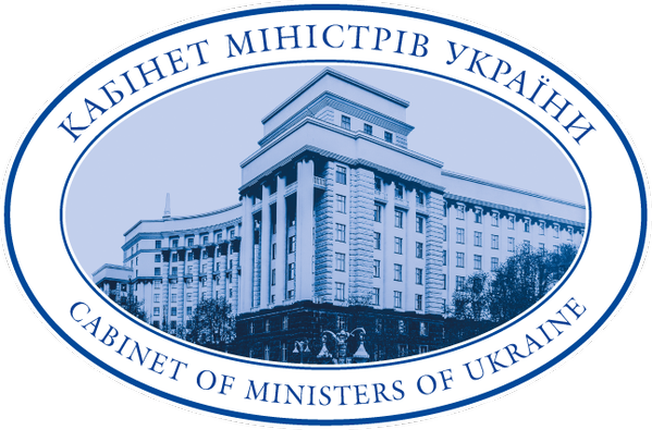 The Government of Ukraine