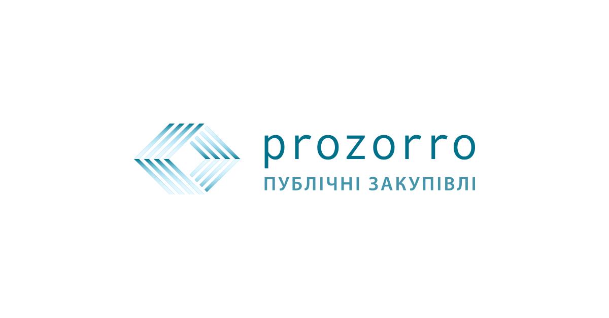Як працює система публічних закупівель «ProZorro ... fb6639a542447