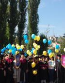 Інавгурація 2014/2015 навчального року