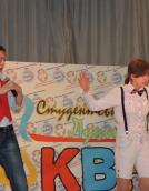 Lutsk Students' League Semifinal of the Contest in the Club for the Smartest and the Quick-Witted