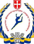 Факультет фізичної культури, спорту та здоров'я
