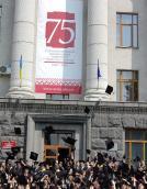 Східноєвропейському національному університету імені Лесі Українки - 75!