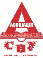 Асоціація випускників, викладачів і друзів Східноєвропейського національного університету імені Лесі Українки