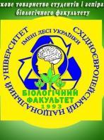 НТАіС біологічного факультету