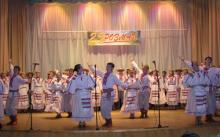 "Folk ensemble ""Rozmay"""