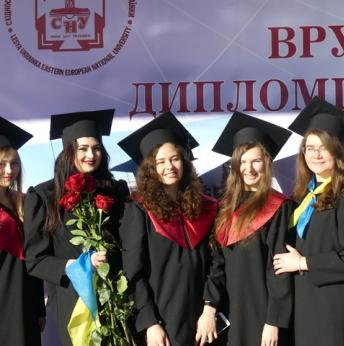 Masters of Lesin University received diplomas