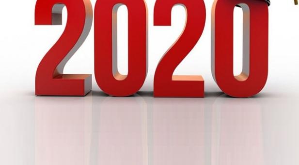 Правила прийому 2020