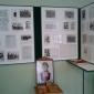 Музей історії Східноєвропейського національного університету імені Лесі Українки