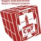 Навчально-методичний відділ забезпечення якості вищої освіти Східноєвропейського національного університету імені Лесі Українки