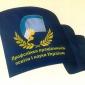 Профком працівників Східноєвропейського національного університету імені Лесі Українки