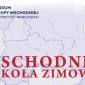 Завершується набір до Східної зимової школи – 2020 у Польщі