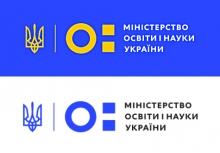 """Картинки по запросу """"міністр освіти і науки україни"""""""