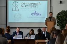 Блог кафедри теорії та історії держави і права