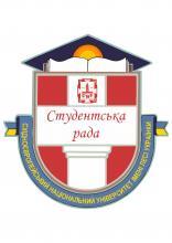 Студентська рада СНУ імені Лесі Українки