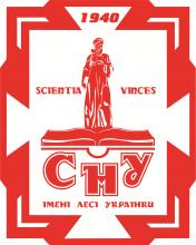 Блог Вченої ради Східноєвропейського національного університету імені Лесі Українки