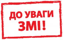 Триває акредитація представників громадських організацій і ЗМІ для висвітлення виборів ректора СНУ