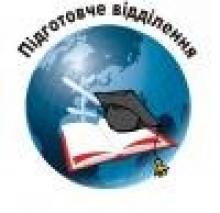 Розпочато набір на курси з підготовки до єдиного вступного іспиту з іноземної мови у формі ЗНО