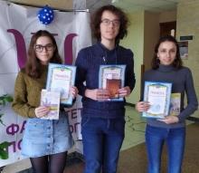 На факультеті психології та соціології відзначили переможців І етапу Всеукраїнської олімпіади з психології