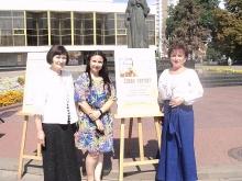 День пам'яті Лесі Українки