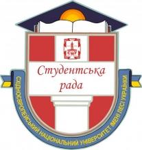 Студрада СНУ імені Лесі Українки