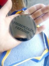XIV літня Універсіада України.
