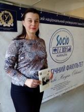 XIV Міжнародна науково-практична конференція «Якубинська наукова сесія»