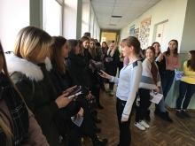 На факультеті педагогічної освіти та соціальної роботи відзначили Міжнародний день захисту прав людини
