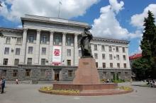 При університеті створено Центр моніторингу та підвищення якості освіти