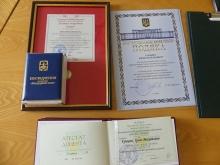 Подяки МОН України