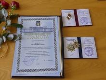 Науковці університету удостоєні відзнак МОН