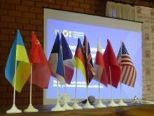 Міжнародна конференція з фізики високих енергій TESHEP