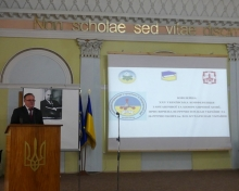 Ювілейна XXV Українська конференція з органічної та біоорганічної хімії