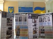 Мазепа, Петлюра, Бандера – символи боротьби за свободу та незалежність України!