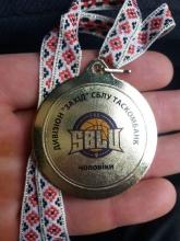 Баскетбольний клуб «Старий Луцьк – Університет»