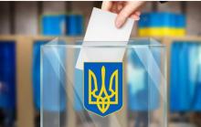 27 листопада – другий тур виборів ректора СНУ!