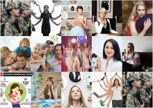 Соціологи про сучасну жінку