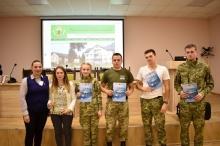 Всеукраїнські спортивно-інтелектуальні змагання «Forestry Quest»
