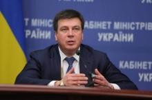 Про підготовку енергоаудиторів на базі ЗВО України